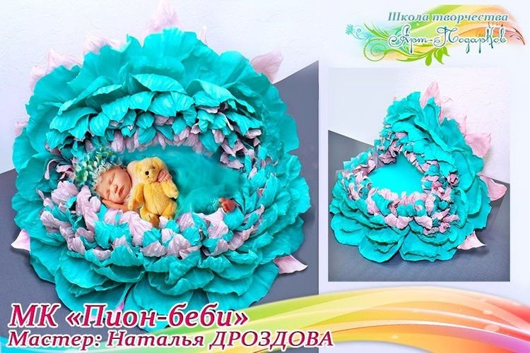 pion baby01 750